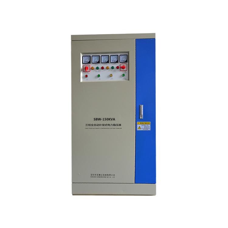 SBW Stabilizer 150kva