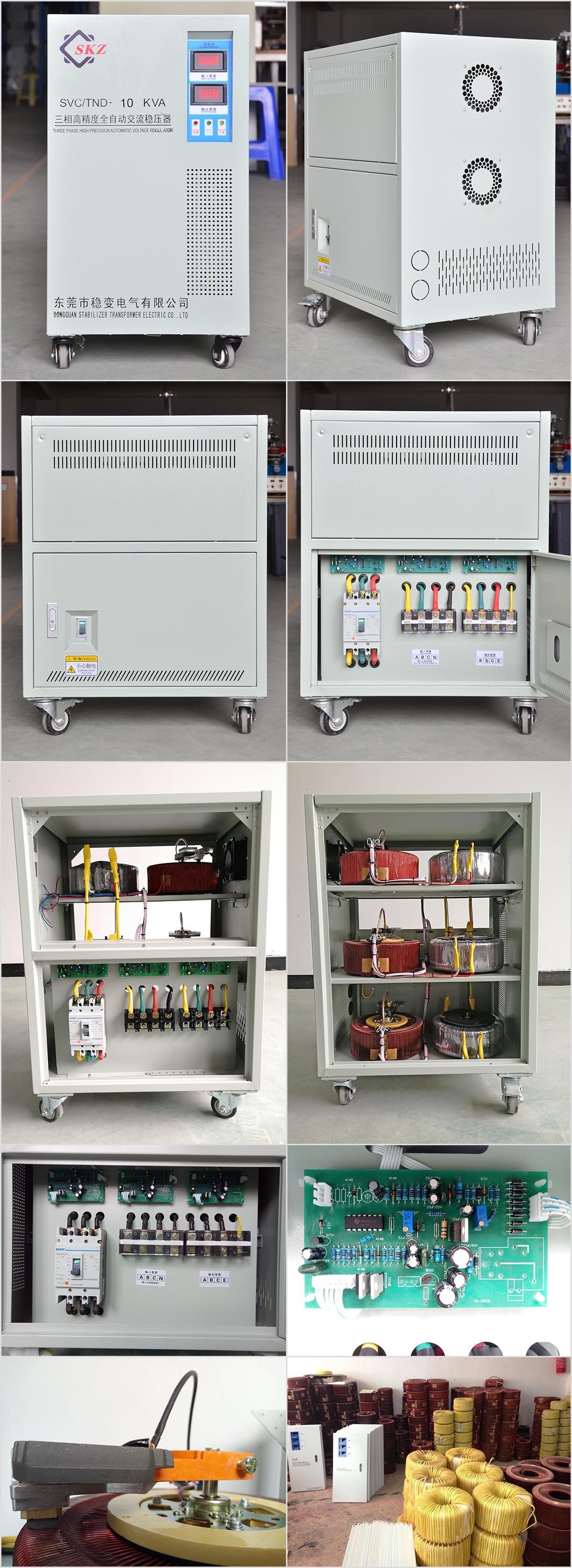 Three Phase Servo Voltage Stabilizer 10KVA