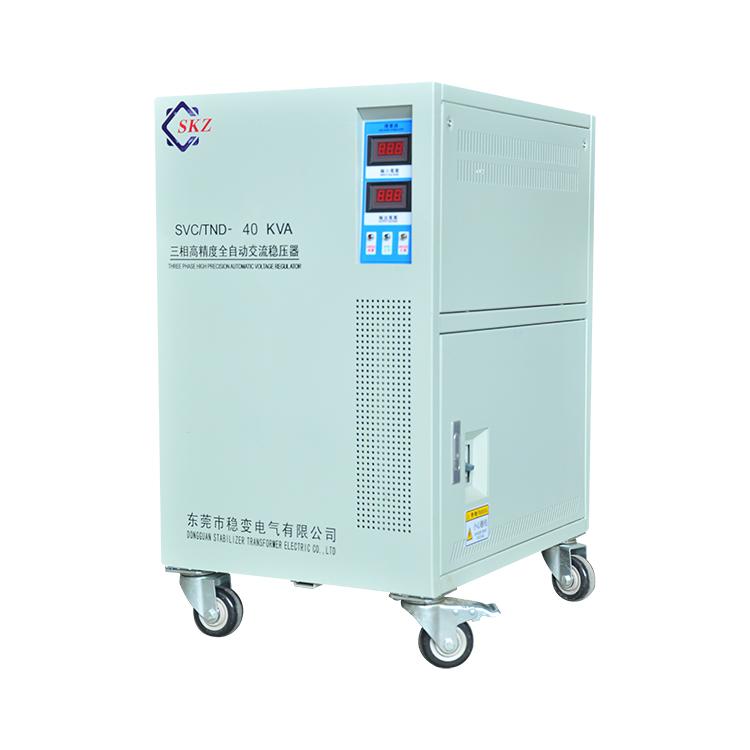 Three Phase Servo Voltage Stabilizer 40KVA